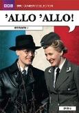 Allo allo - Seizoen 4, (DVD)