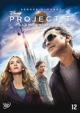 Project T, (DVD)