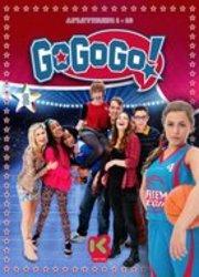 Gogogo! 1-13. (DVD)