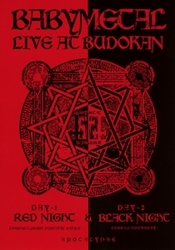 LIVE AT BUDOKAN: RED..