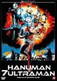 Ultraman, (DVD)