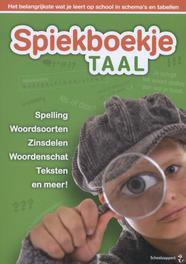 Taal het belangrijkste wat je leert op school in schema's en tabellen, Van de Garde, Gerard, Hardcover