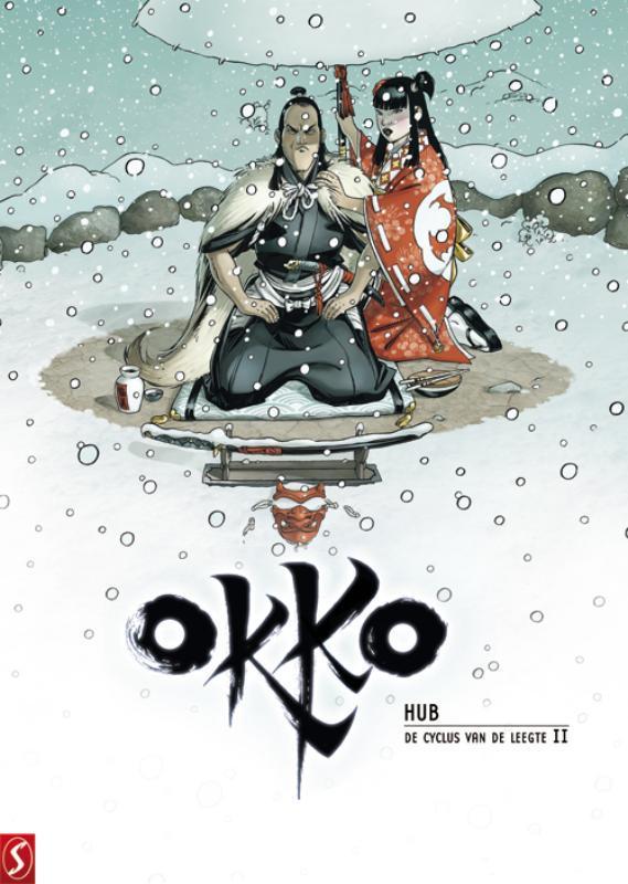 Okko HC 10 De cyclus van de leegte II Okko, Hub, Hardcover