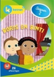 BORIS EN BINTI SEIZOEN 2 TV SERIES, DVDNL