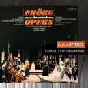 BERUEHMTE OPERNCHOERE ORIGINAL LP-COVER ARTWORK