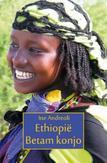 Ethiopië, Betam konjo!
