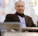 PIANO WORKS VOL.1 & 2 BORIS BLOCH