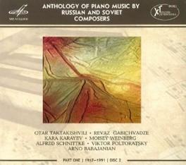 ANTHOLOGY OF PIANO MUSIC OKROSTSVANIDZE/RUCHKINA/KOREPANOVA TAKTAKISHVILI/GABICHVADZE, CD
