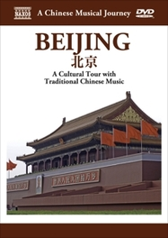 Travelogue - Beijing