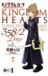 Kingdom Hearts 358/2 Days 01 Shiro Amano, Paperback