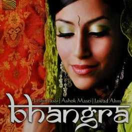 BHANGRA HAPPY, UPBEAT, BOUNCY AS WELL AS ROMANTIC BHANGRA SONGS V/A, CD