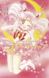 Pretty Guardian Sailor Moon 06 Takeuchi, Naoko, Paperback