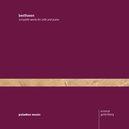 COMPLETE WORKS FOR CELLO RUMMEL/GUTTENBERGE