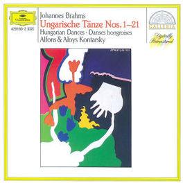 UNGARISCHE TANZE NR.1-21 W/KONTARSKY Audio CD, J. BRAHMS, CD