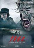 1864, (DVD)