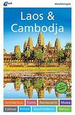 ANWB Wereldreisgids Laos en...