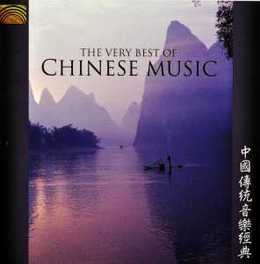 VERY BEST OF CHINESE.. .. MUSIC V/A, CD