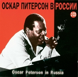 IN RUSSIA Audio CD, OSCAR PETERSON, CD