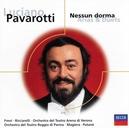 NESSUN DORMA ARIAS &DUETS W/PAVAROTTI/FRENI/A.O.