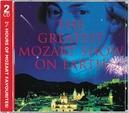 WORLD'S GREATEST MOZART W/ASHKENAZY/BELL/KIRKBY/LUPU/GEORG SOLTI/SUMI JO/A.O.