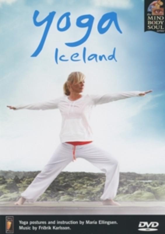 YOGA ISLAND PAL/ALL REGIONS FRIDRIK KARLSSON, DVD