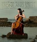 STONE AND STEEL W/SATOSHI TAKEISHI/JOHN NOVACEK