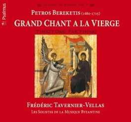 SON GRAND CHANT A LA VIER LES SOLISTES DE LA MUSIQUE P. BEREKETIS, CD